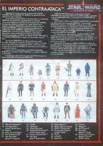 Figuras Star Wars venta